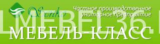 «МЕБЕЛЬ-КЛАСС» поставщик belmebel36.ru