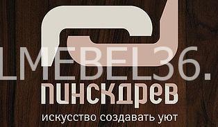 ЗАО «Пинскдрев» - поставщик www.belmebel36.ru
