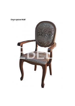 Стул-кресло № 38   Белорусская мебель в Воронеже