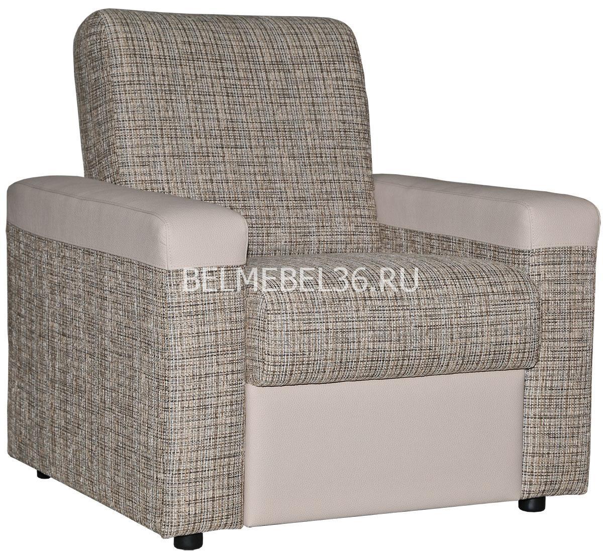 Кресло Астра-1 (12) на основе пружинного блока П-Д141   Белорусская мебель в Воронеже