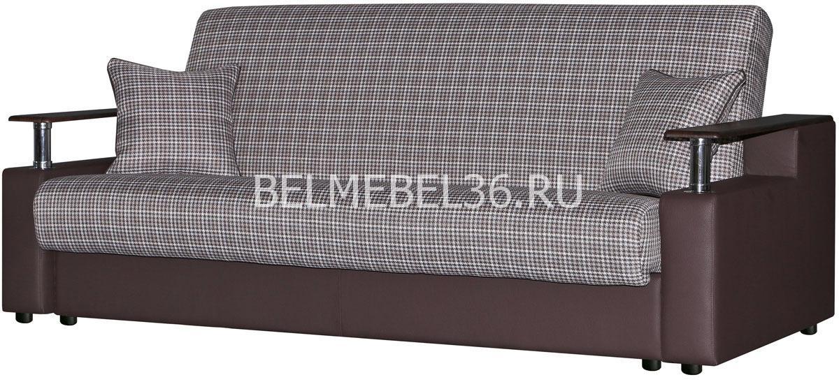 Диван-кровать Астра 2 (3М) П-Д141   Белорусская мебель в Воронеже