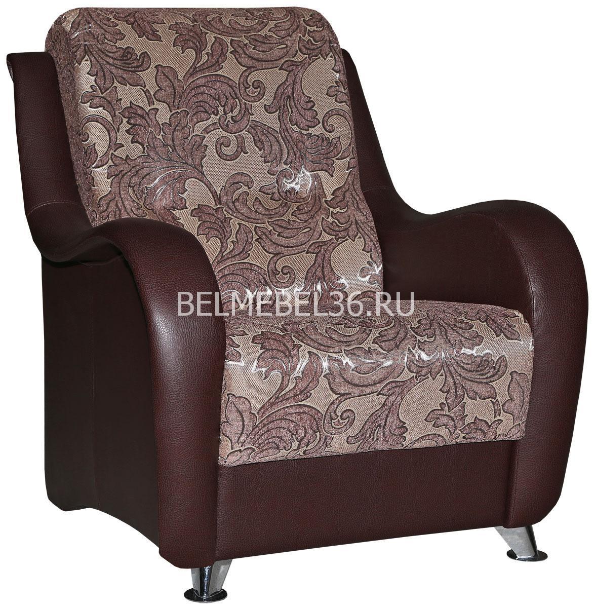 Кресло Аккорд-1 на основе пружинного блока П-Д139 | Белорусская мебель в Воронеже