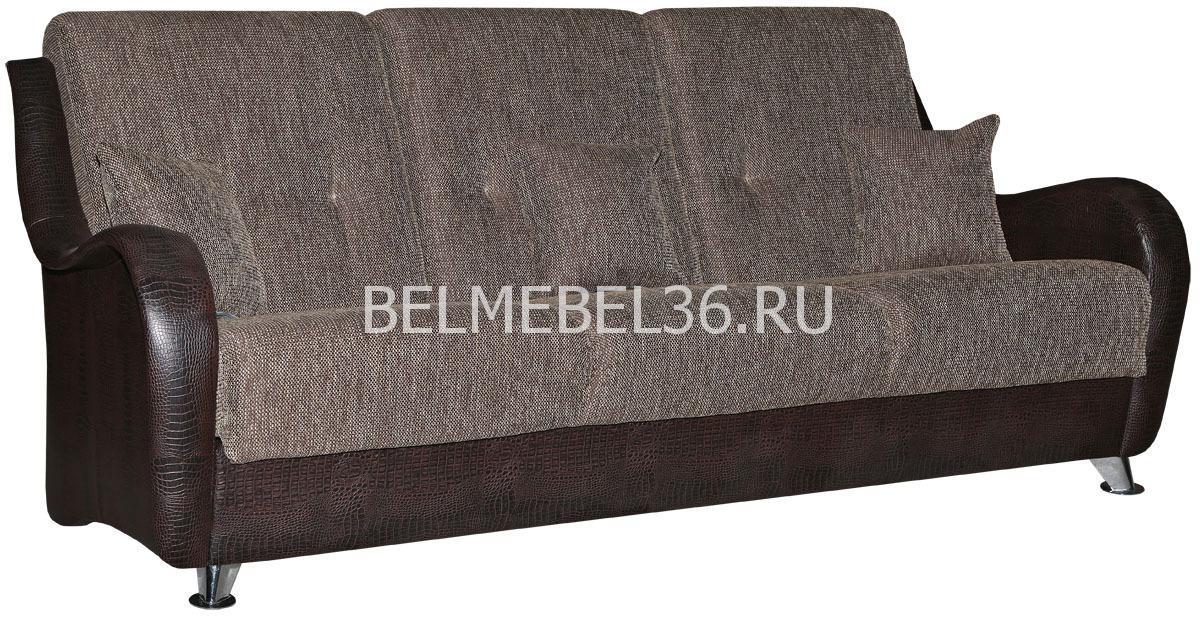 Диван-кровать Аккорд (3М)П-Д139 | Белорусская мебель в Воронеже