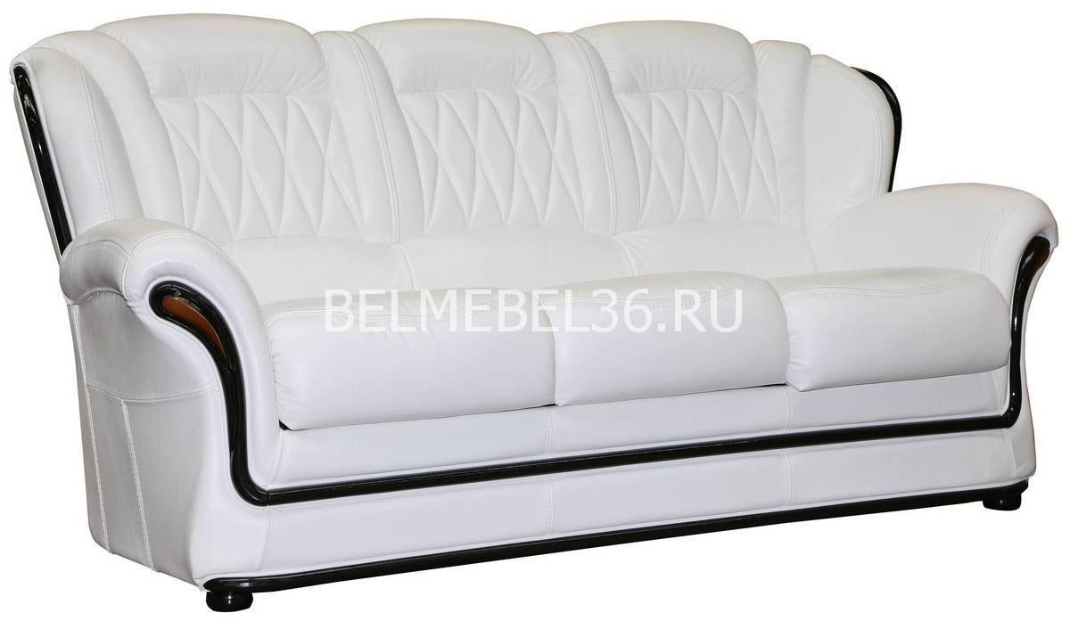 Диван Бакарди (3м) П-Д059 | Белорусская мебель в Воронеже