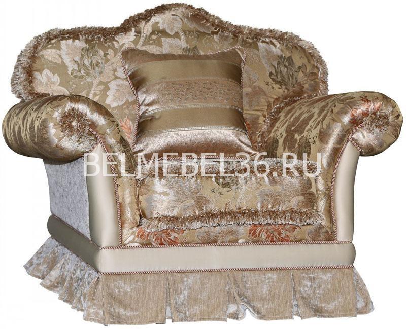 Кресло Белла 2 (12) на основе эластичного пенополиуретана П-Д009 | Белорусская мебель в Воронеже