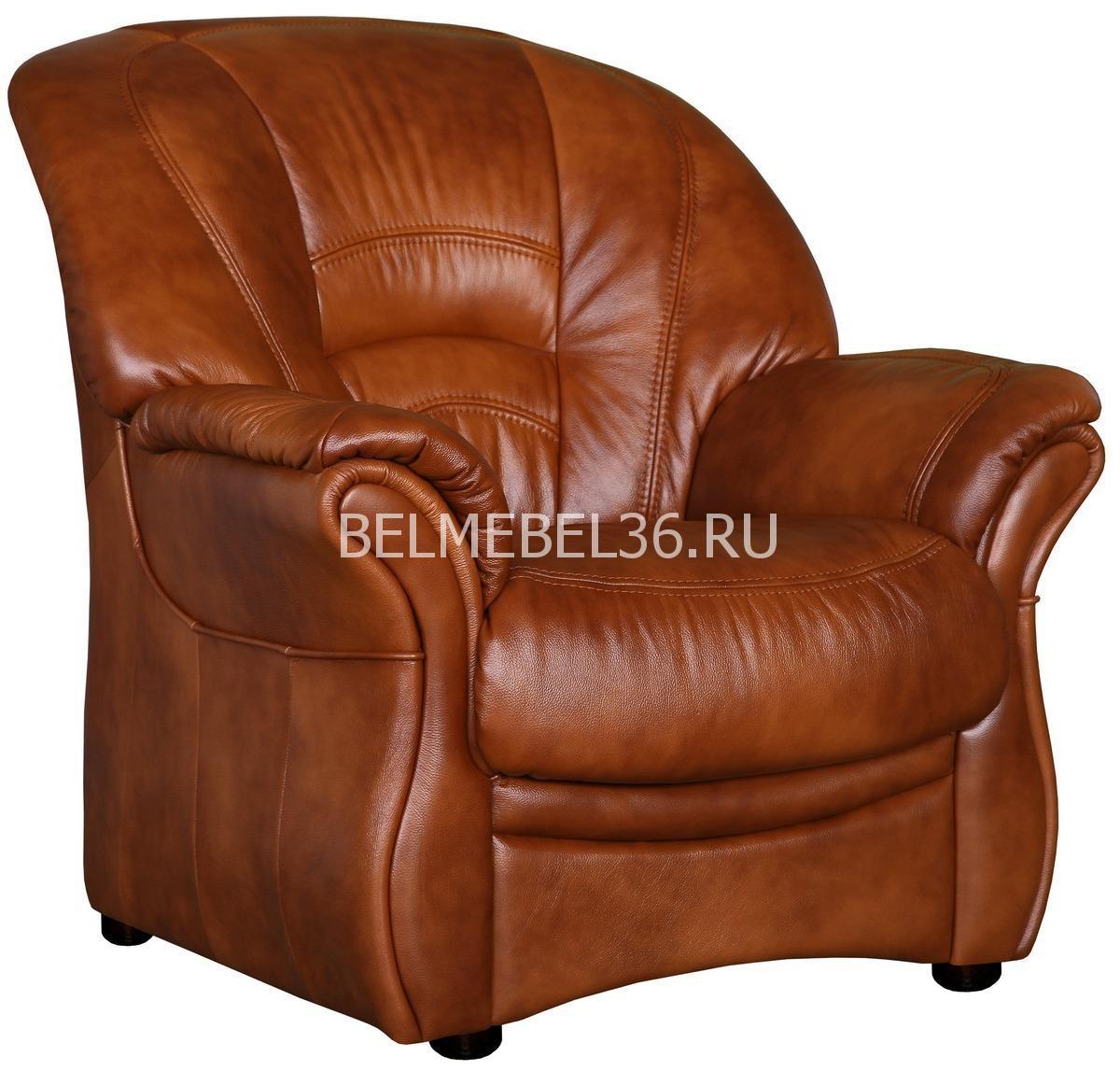 Кресло Биарриц (12) П-Д055 | Белорусская мебель в Воронеже