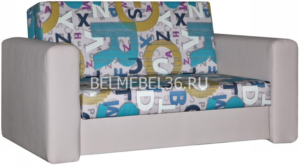Диван Бриз (2М) П-Д170 | Белорусская мебель в Воронеже