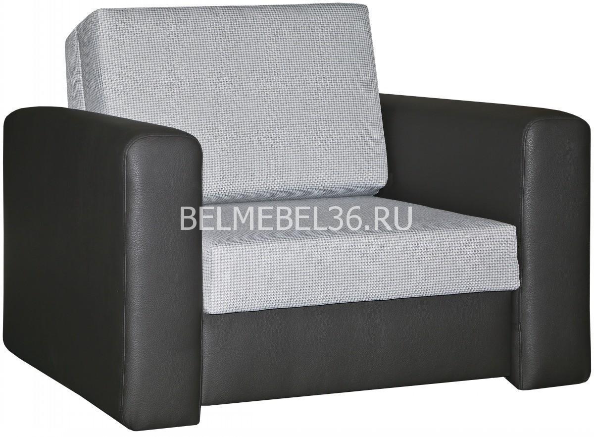 Кресло Бриз (1М) П-Д170 | Белорусская мебель в Воронеже