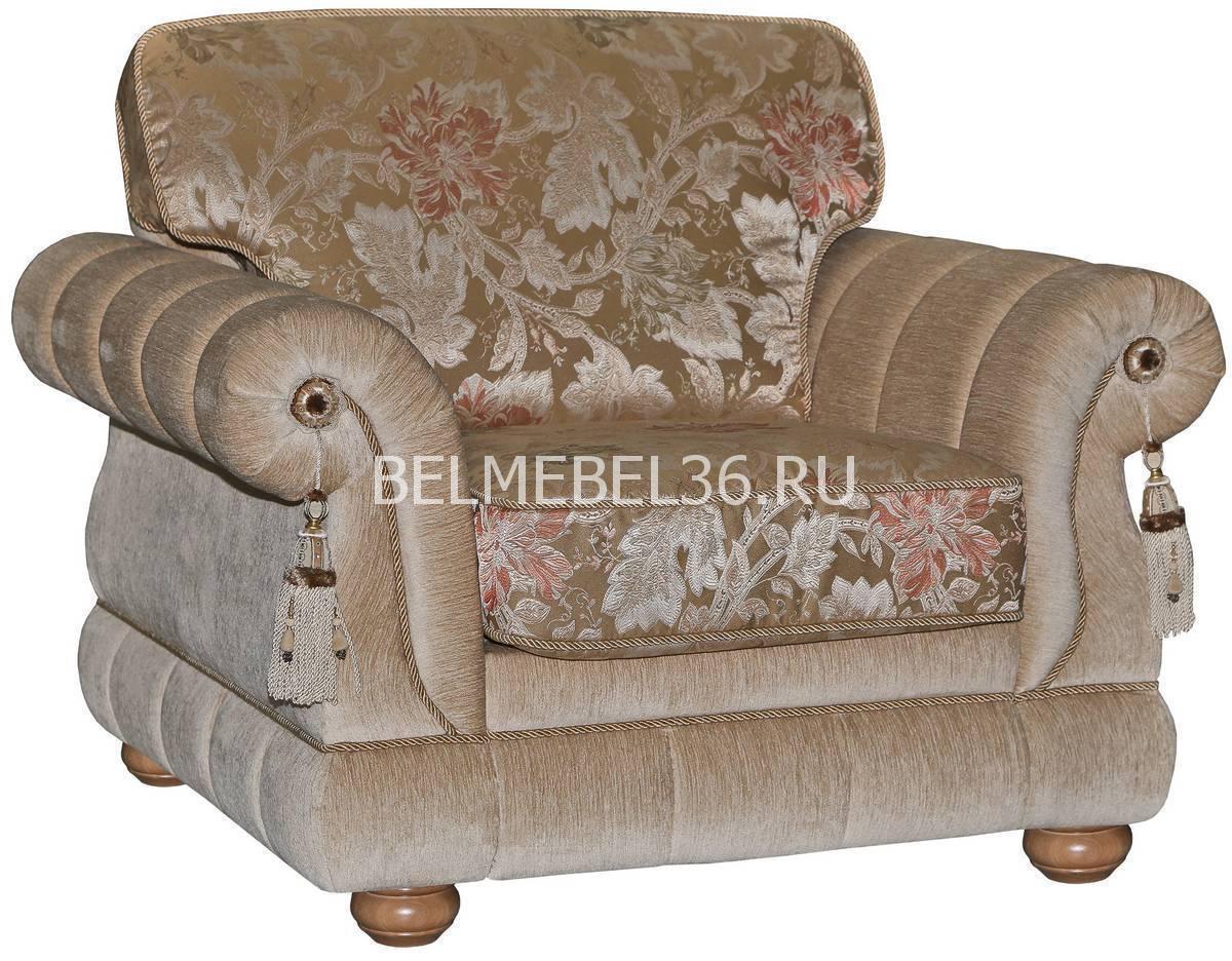 Кресло Цезарь (12) П-Д019 | Белорусская мебель в Воронеже