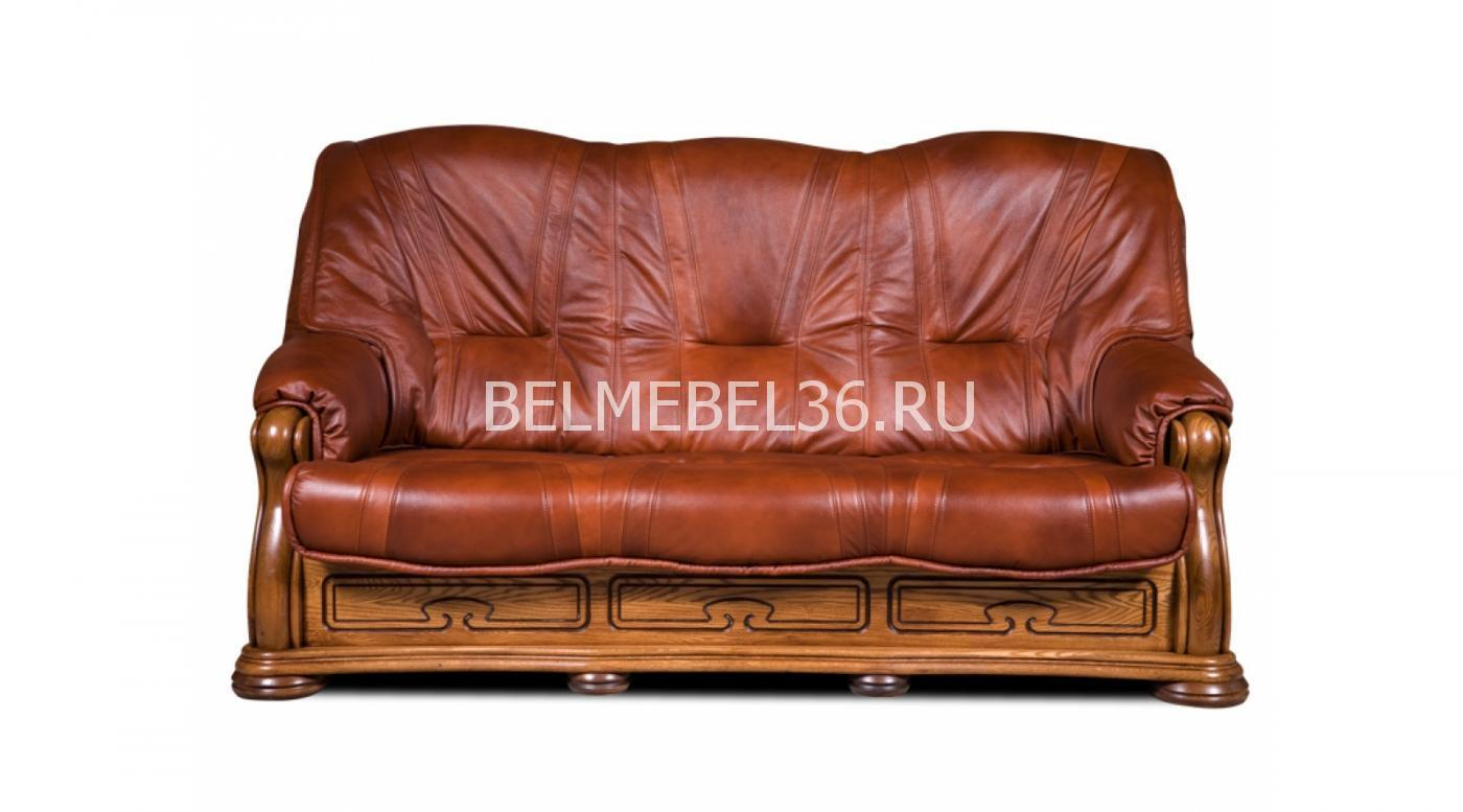Диван-кровать 3х местный, Симон БМ-1368-00   Белорусская мебель в Воронеже