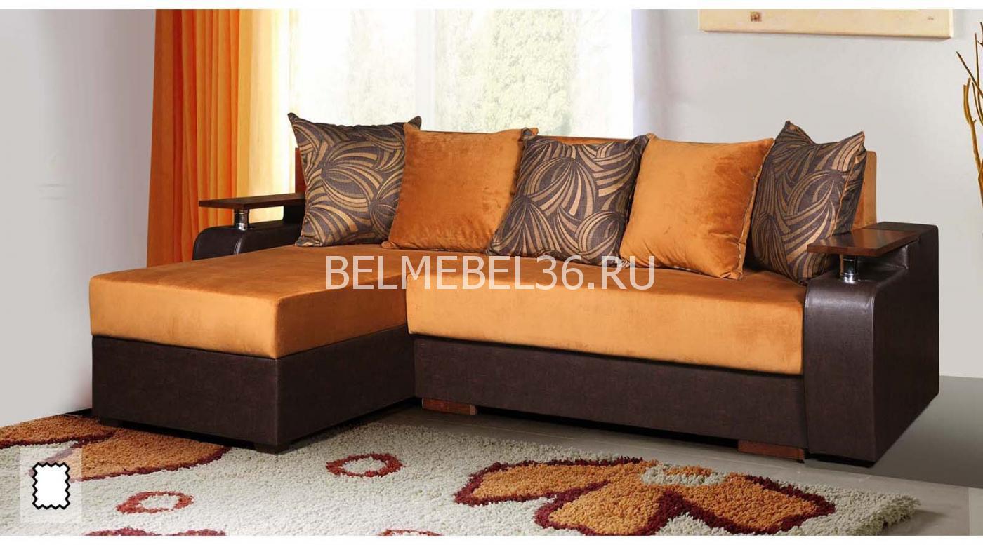 Диван-кровать угловой «Марсель» БМ-2181/1 | Белорусская мебель в Воронеже