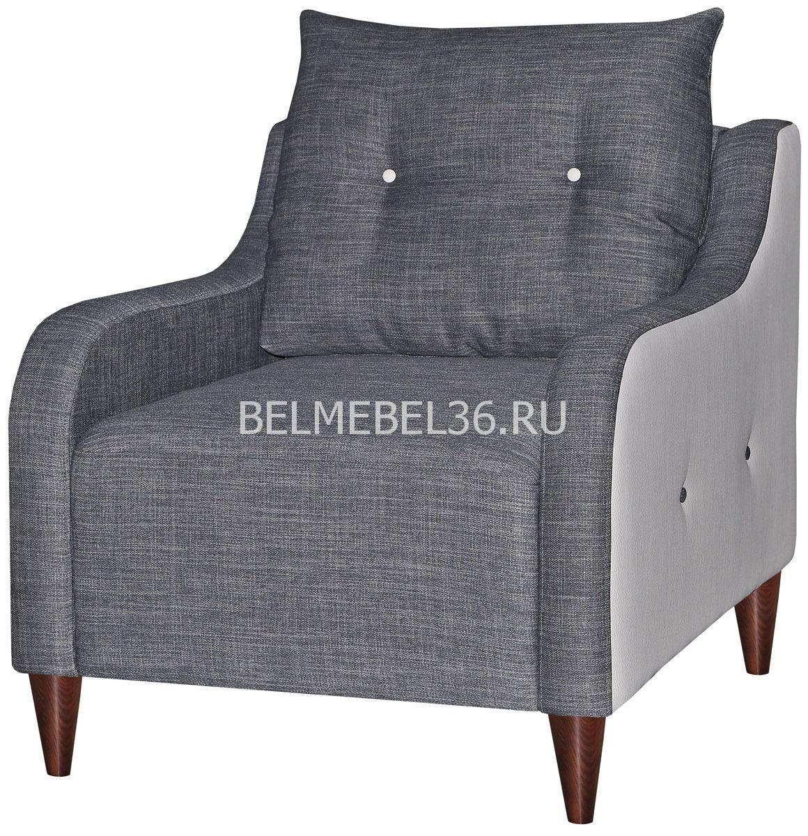 Кресло Дженсен (12) П-Д144 | Белорусская мебель в Воронеже
