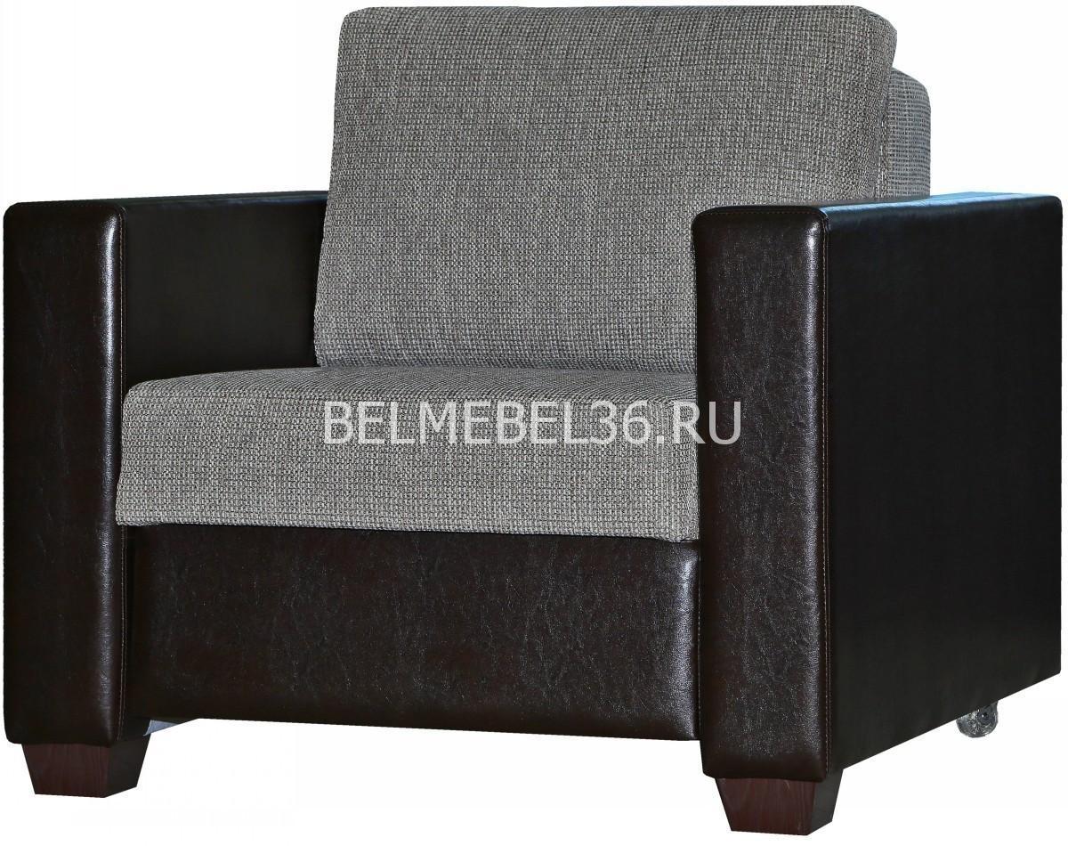 Кресло-кровать Элька 1 (1М) П-Д178 | Белорусская мебель в Воронеже