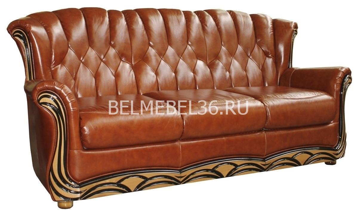 Диван Европа (32, 3М) из натуральной кожи П-Д061   Белорусская мебель в Воронеже