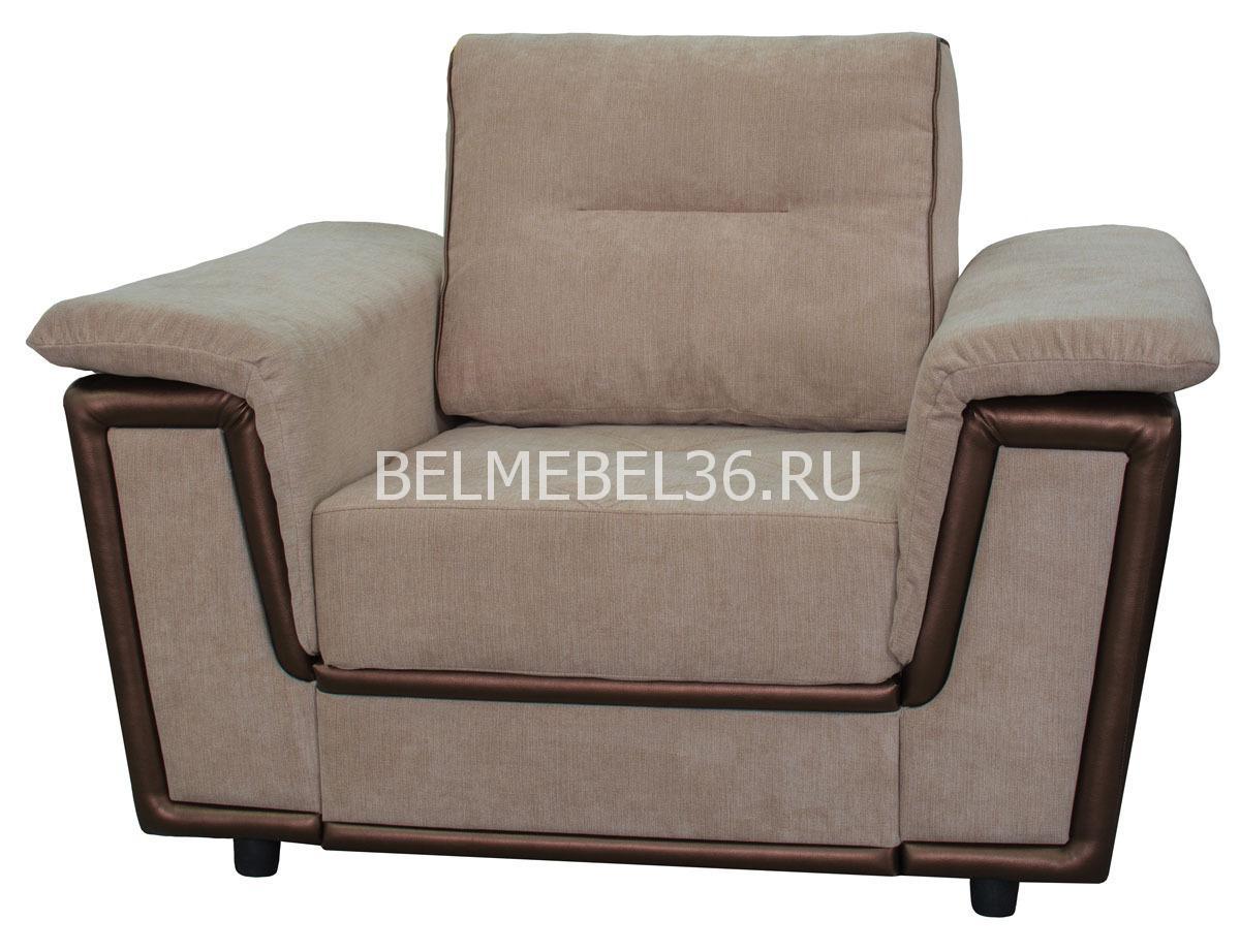 Кресло Феникс (12) | Белорусская мебель в Воронеже