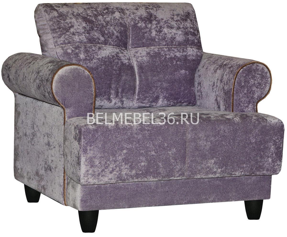 Кресло Фламенко (12) | Белорусская мебель в Воронеже