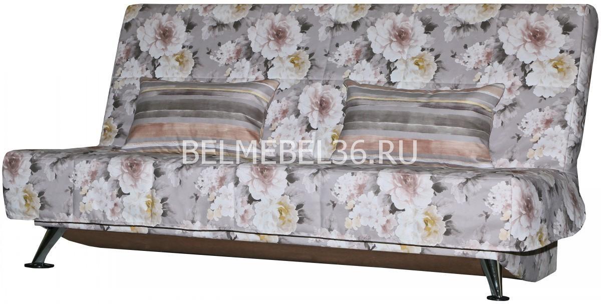 Флинт (3М) П-Д157 | Белорусская мебель в Воронеже