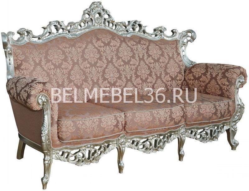 Диван Грация (32) П-Д012 | Белорусская мебель в Воронеже