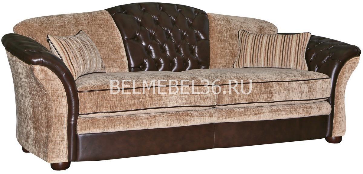 Диван Генрих (3М) П-Д015 | Белорусская мебель в Воронеже