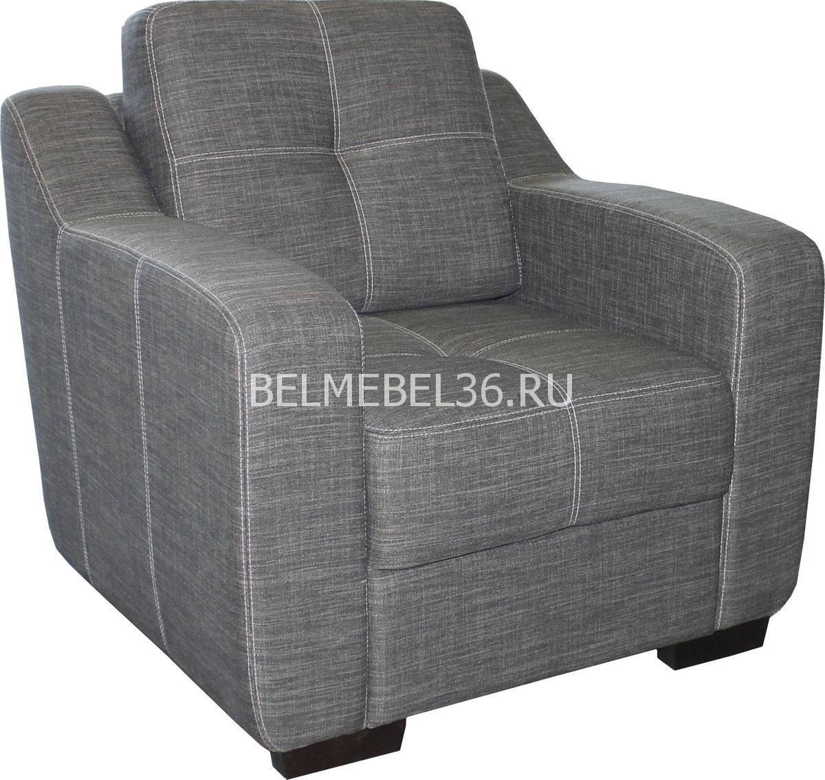 Кресло Инфинити (12) П-Д088 | Белорусская мебель в Воронеже