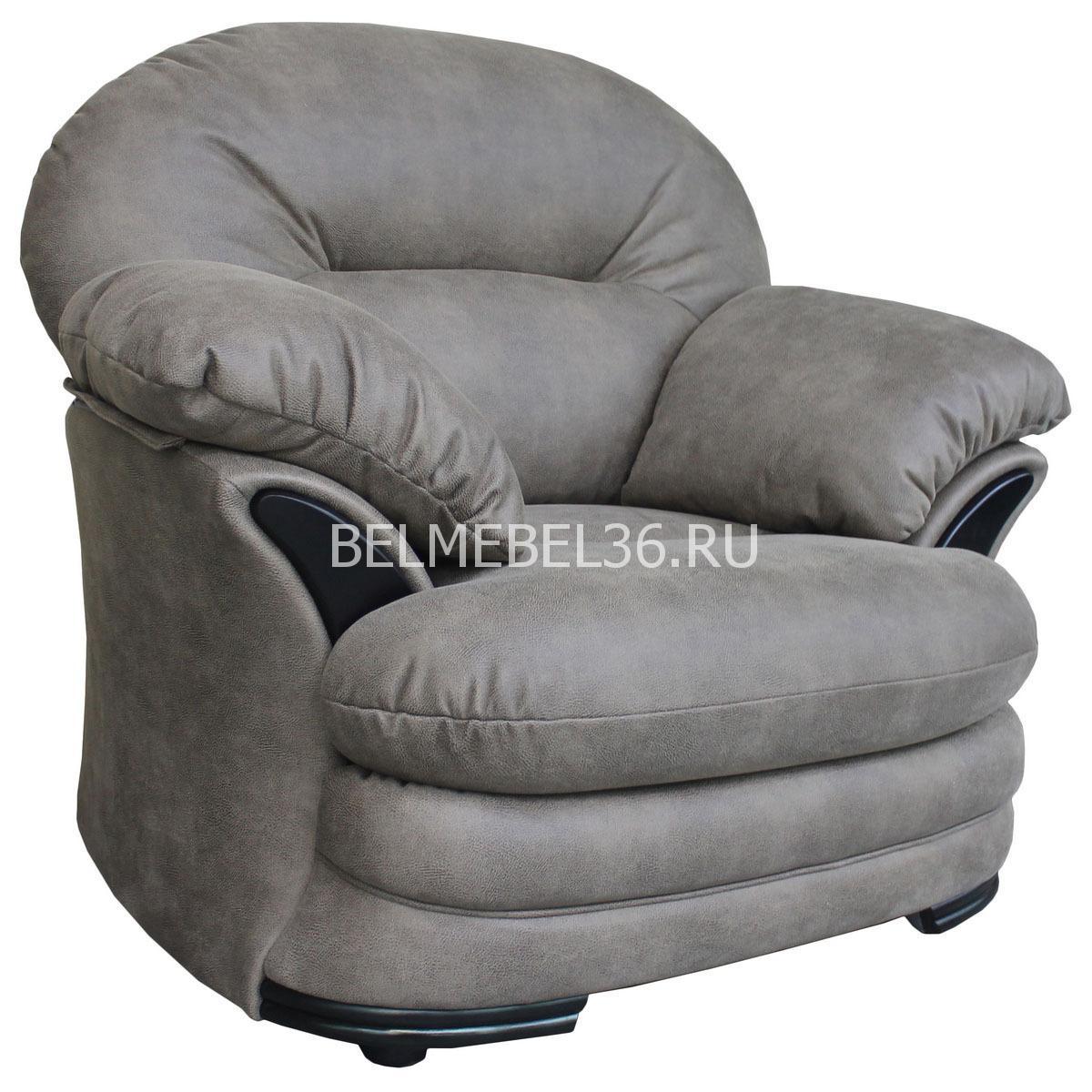 Кресло Йорк (12) П-Д041   Белорусская мебель в Воронеже