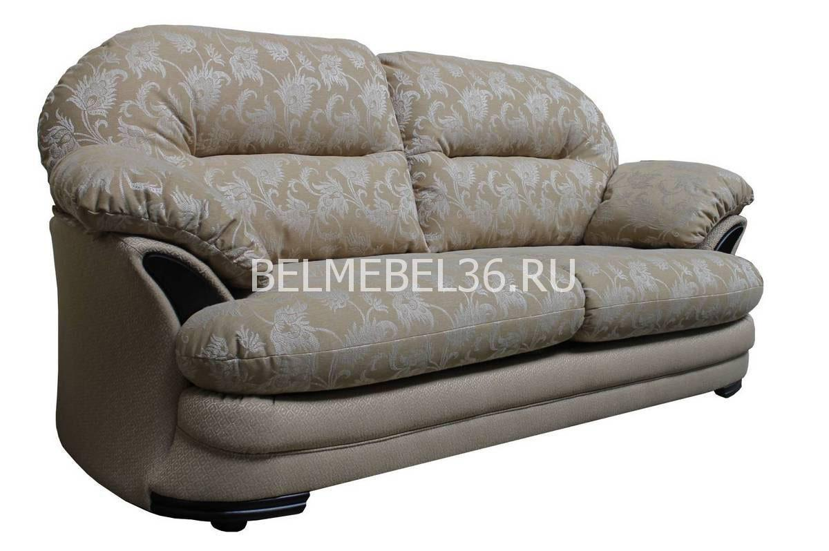 Диван Йорк (3М) П-Д041   Белорусская мебель в Воронеже
