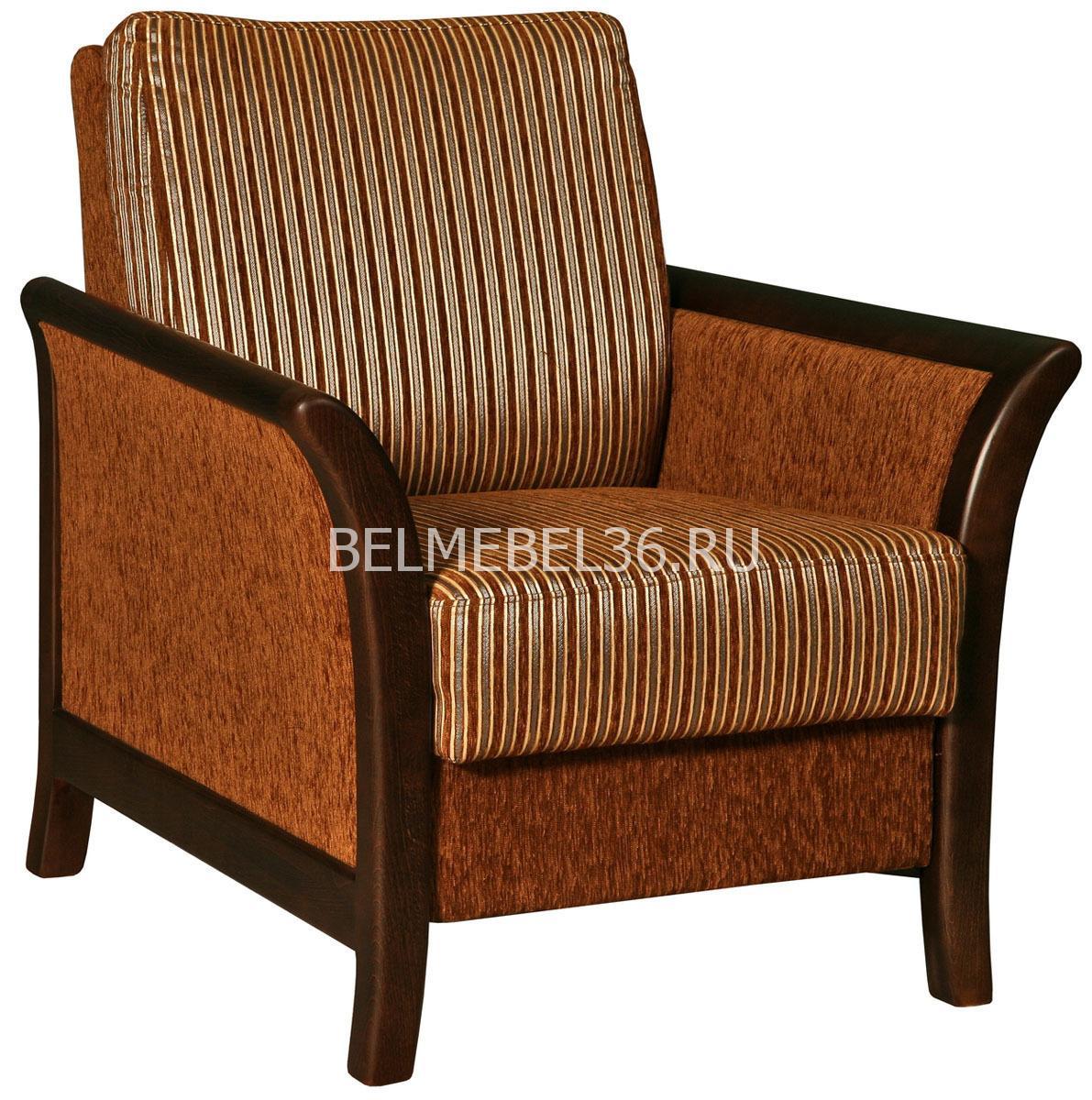Кресло Канон 1 (12) П-Д126   Белорусская мебель в Воронеже