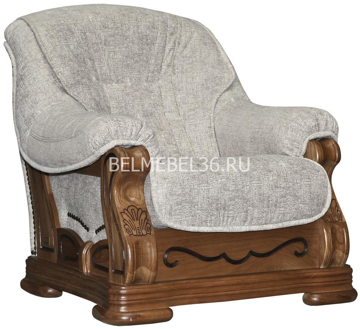Кресло Консул 21 П-Д075 | Белорусская мебель в Воронеже