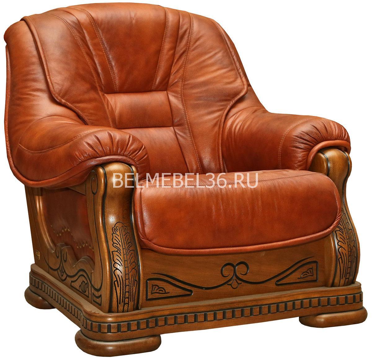 Кресло Консул 23 П-Д077   Белорусская мебель в Воронеже
