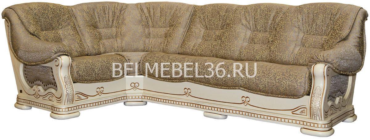 Диван Консул 23 (угловой) П-Д077   Белорусская мебель в Воронеже