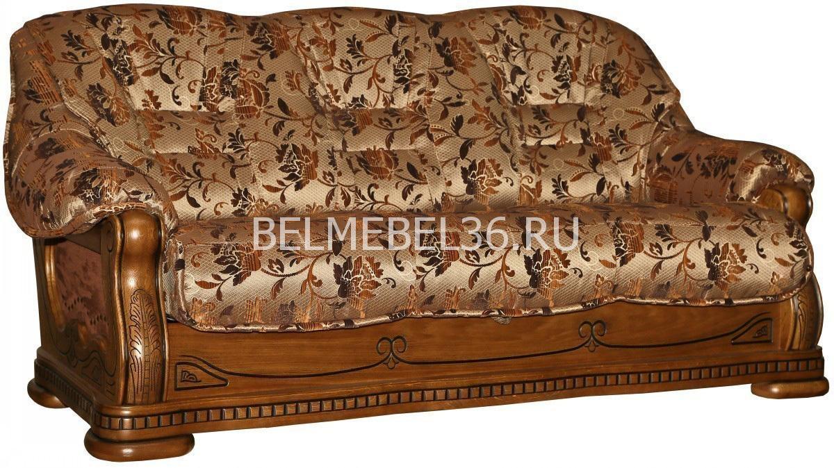 Диван Консул 23 (2М, 22) П-Д077 | Белорусская мебель в Воронеже