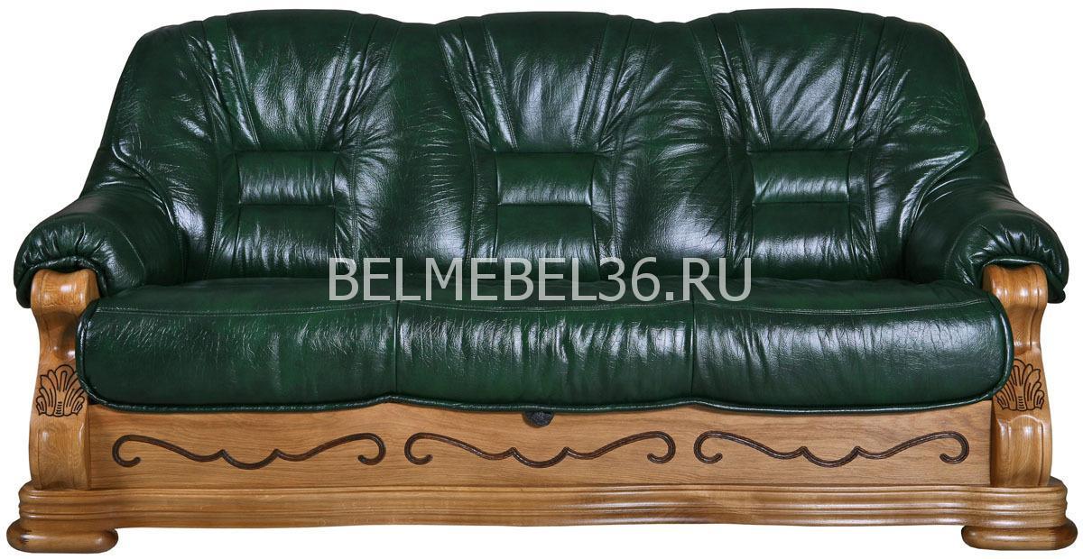 Диван Консул 21(2М, 22) П-Д075 | Белорусская мебель в Воронеже