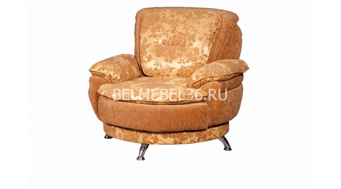 Кресло «Амстердам» БМ-1559   Белорусская мебель в Воронеже