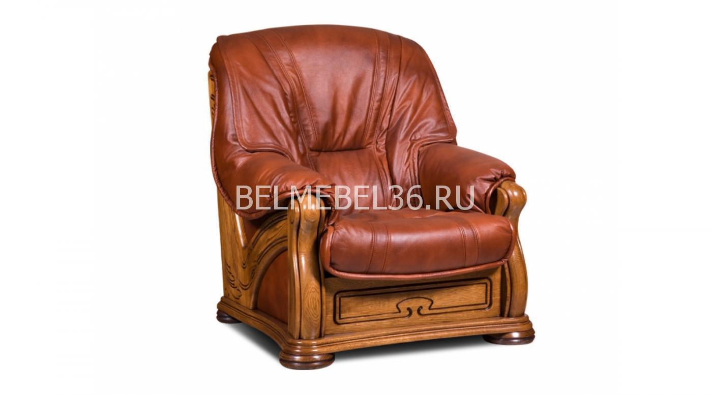 Кресло «Симон» БМ-1370-00   Белорусская мебель в Воронеже