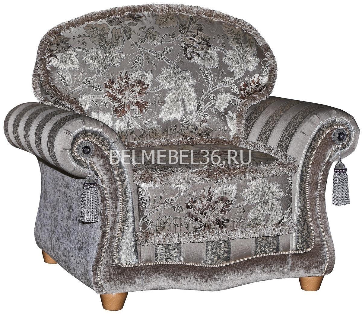 Кресло Латина (12) П-Д023   Белорусская мебель в Воронеже