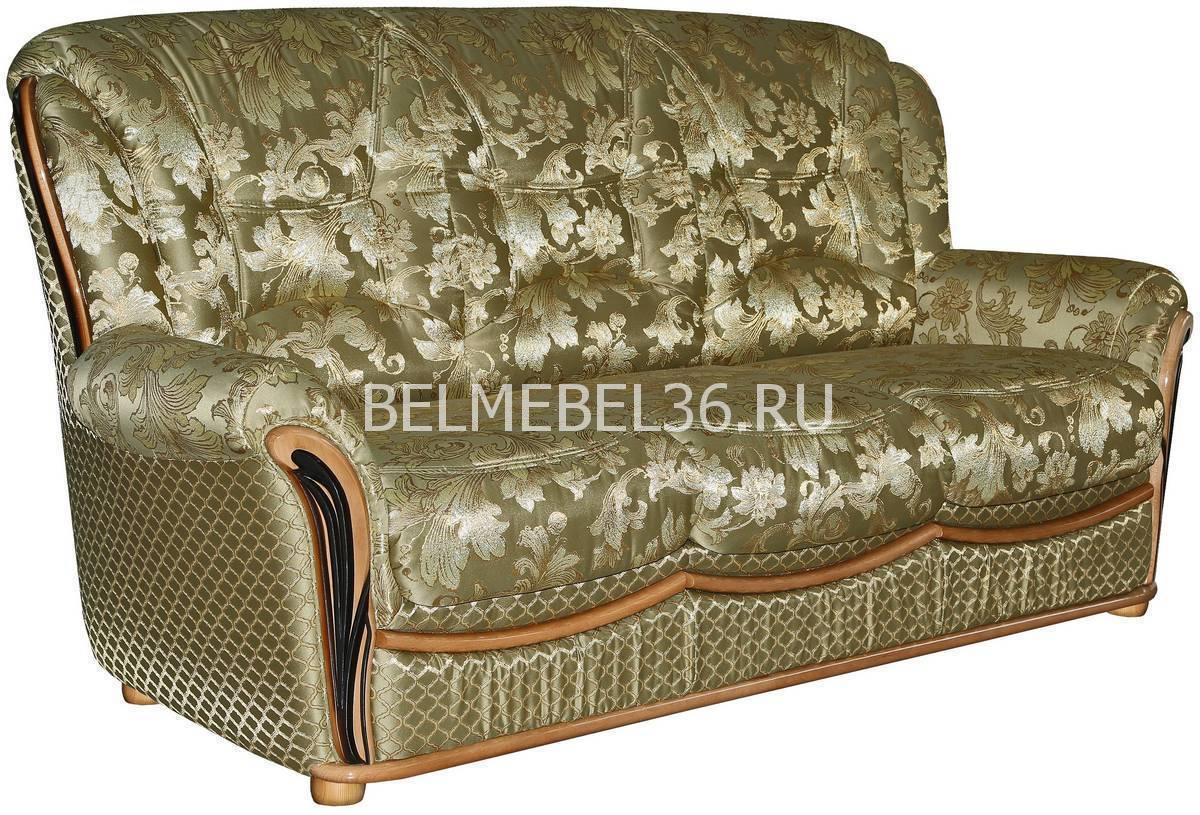 Диван Леонардо 2 (32, 3М) П-Д069   Белорусская мебель в Воронеже