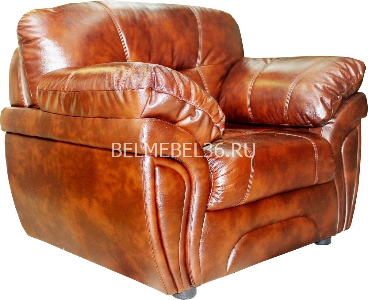 Кресло Льюис (12) П-Д037 | Белорусская мебель в Воронеже