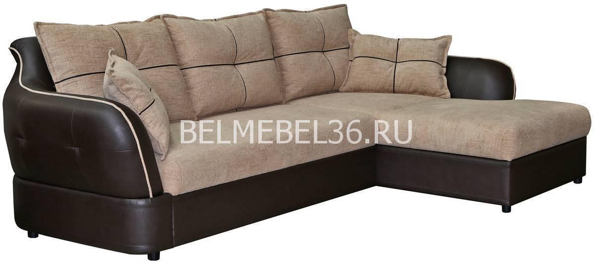 Диван Лоренцо (угловой) П-Д089 | Белорусская мебель в Воронеже