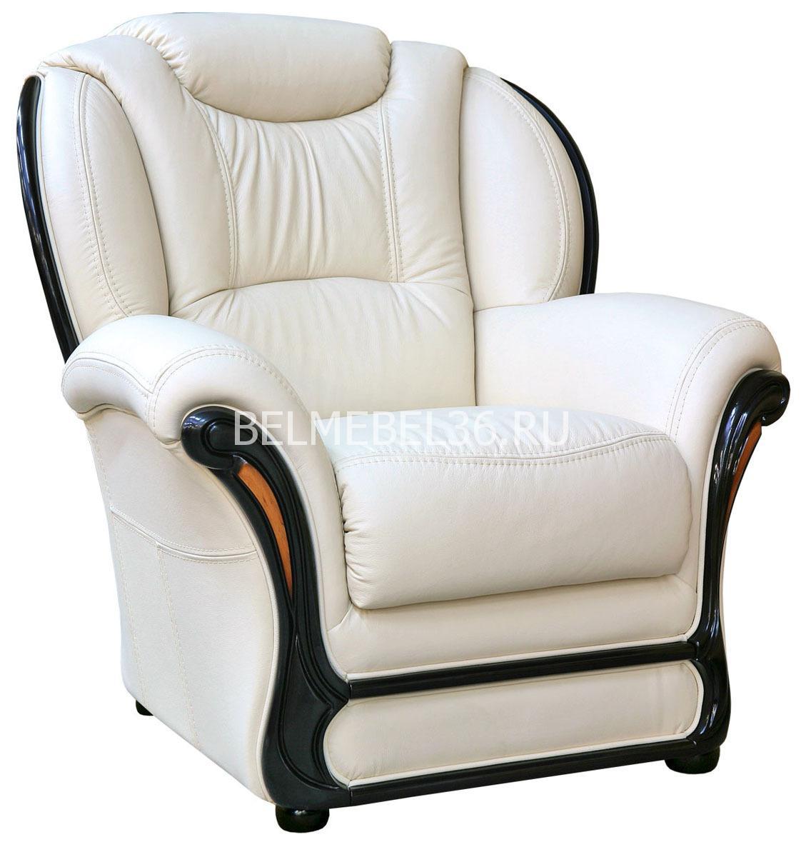 Кресло Мартель (12) П-Д063 | Белорусская мебель в Воронеже