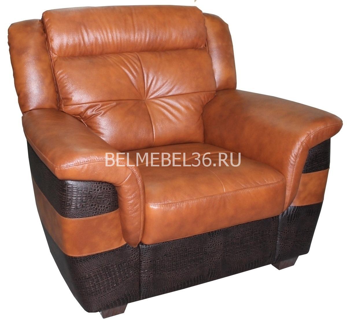 Кресло Мэдисон (12) П-Д045 | Белорусская мебель в Воронеже