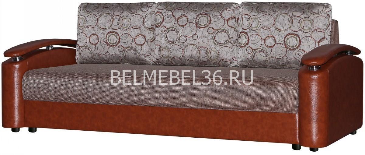 Диван Милори (3М) П-Д146   Белорусская мебель в Воронеже
