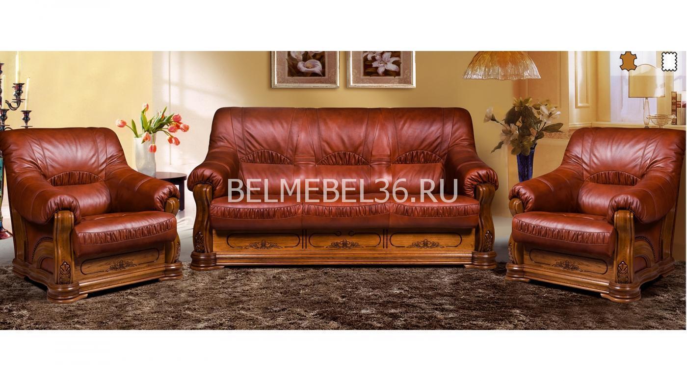 Набор мягкой мебели «Айвенго»   Белорусская мебель в Воронеже