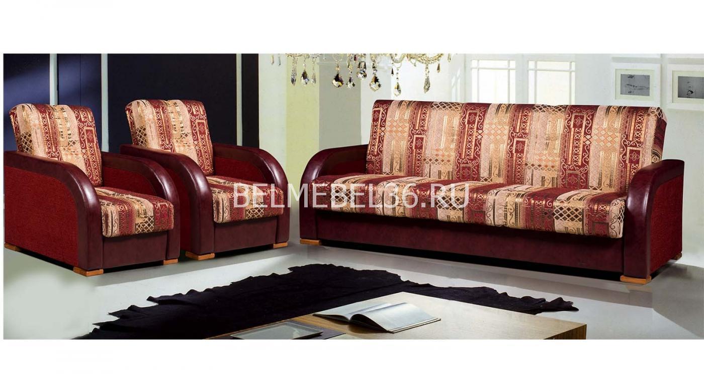 Набор мягкой мебели «Августин» БМ-98/2 | Белорусская мебель в Воронеже
