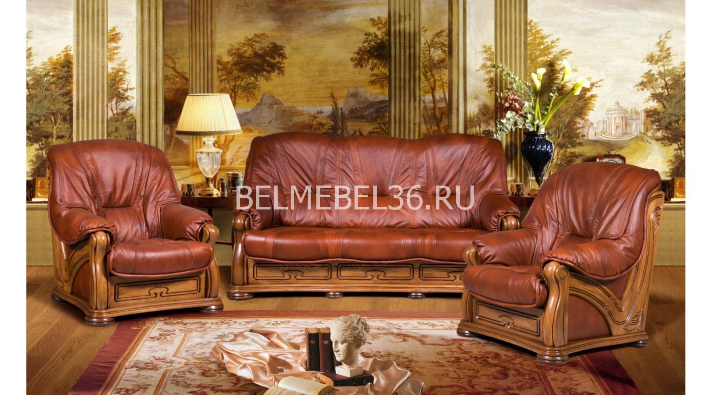Н-р мягкой мебели «Симон»(БМ1368-01,БМ1370-00*2)   Белорусская мебель в Воронеже