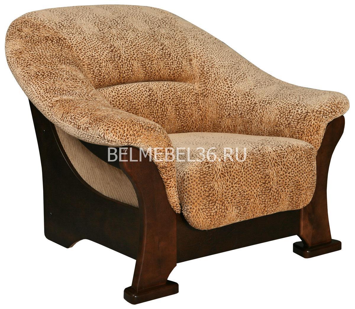 Кресло Небраска (12) П-Д122 | Белорусская мебель в Воронеже