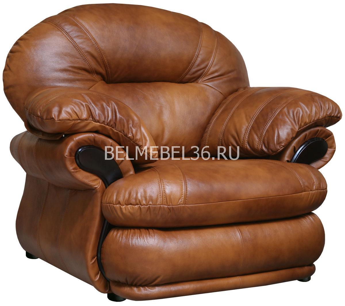 Кресло Орлеан (12) П-Д043 | Белорусская мебель в Воронеже