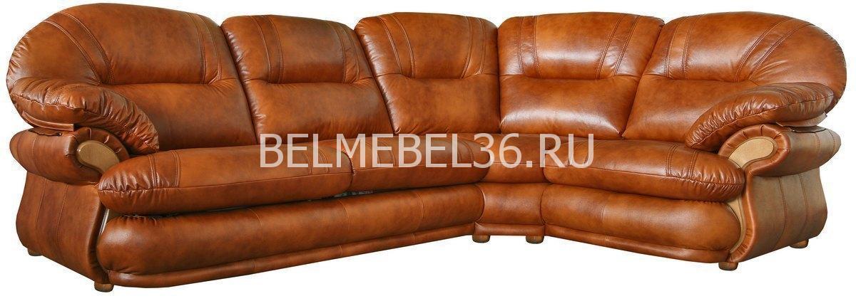 Диван Орлеан (угловой) П-Д043   Белорусская мебель в Воронеже