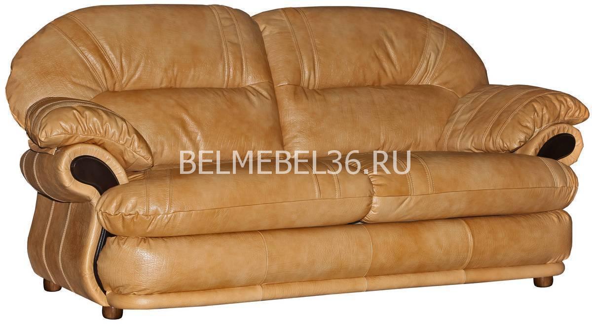 Диван Орлеан (32, 3М) П-Д043 | Белорусская мебель в Воронеже