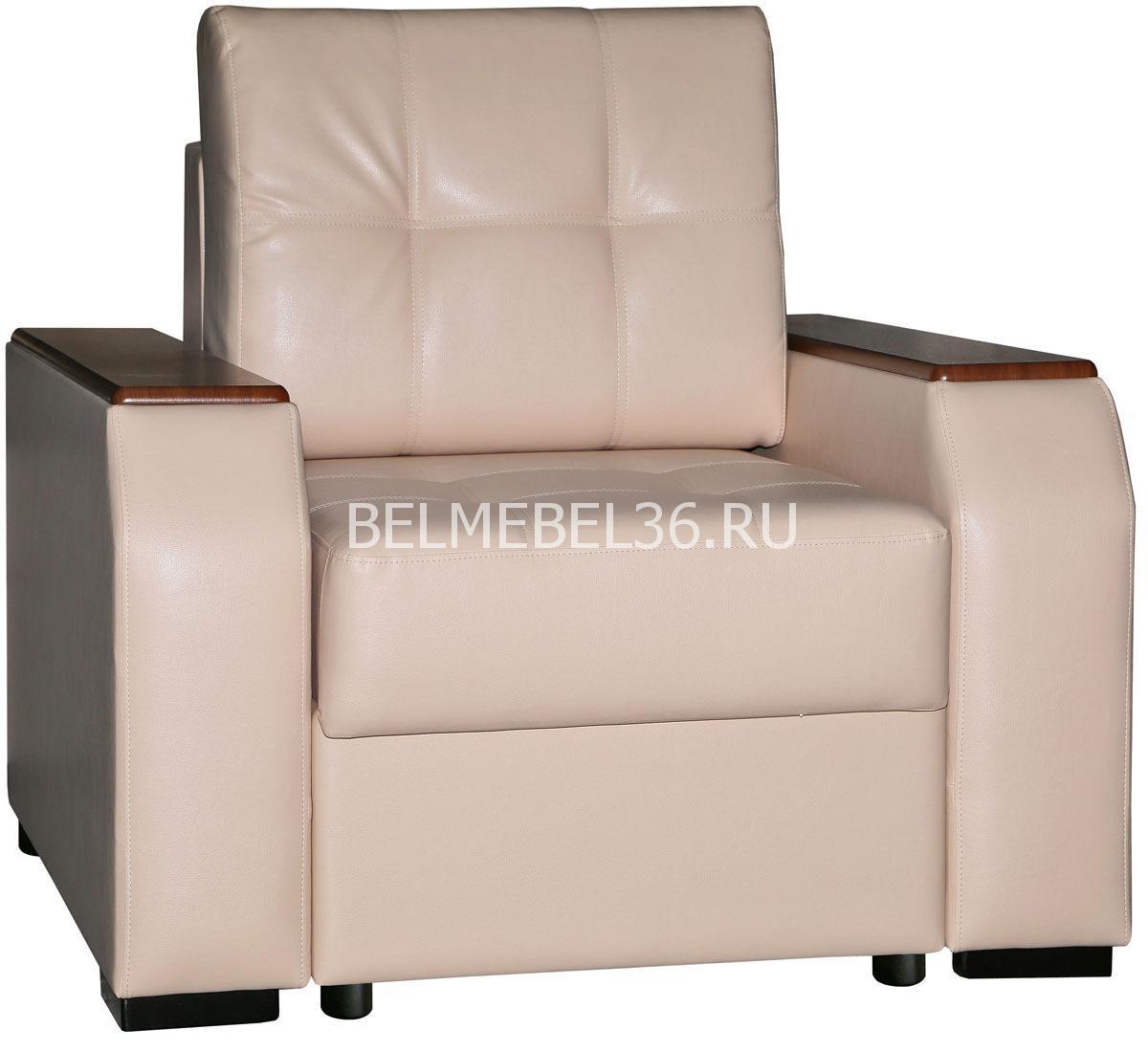 Кресло Олимпик 1 (1М) | Белорусская мебель в Воронеже