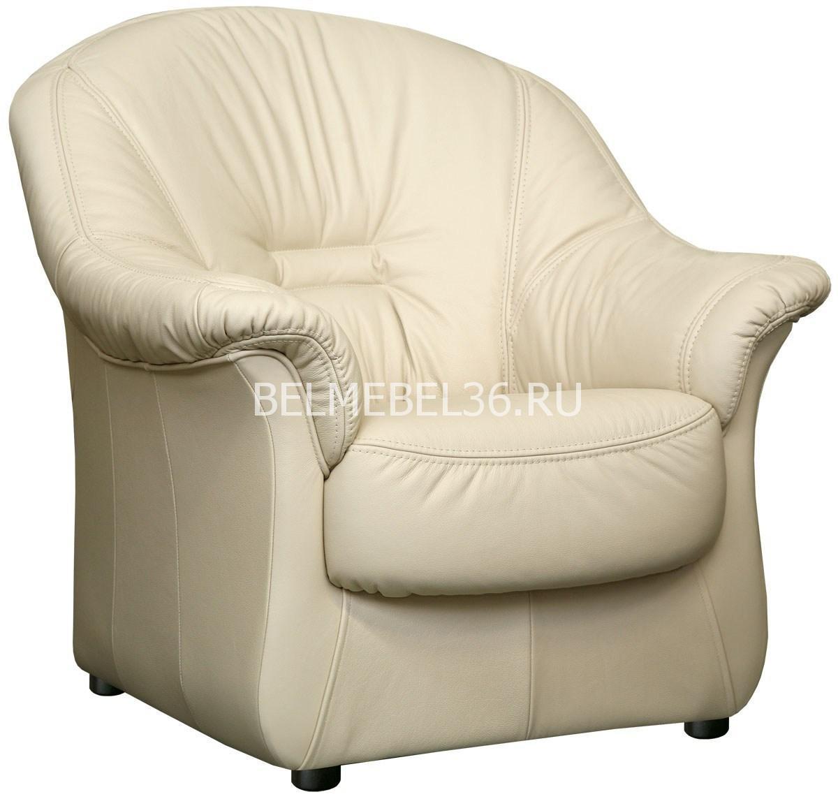 Кресло Омега (12) П-Д057 | Белорусская мебель в Воронеже